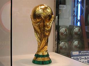 Le trophée en Côte d'Ivoire