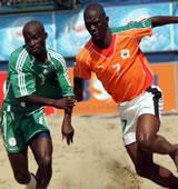 Football/ Championnat national de Maracana: On démarre !