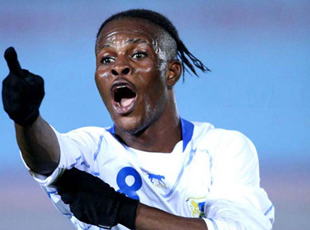 Tottenham veut le Trésor de la RDC